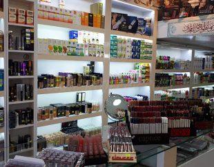 محصولات آرایشی بهداشتی باران