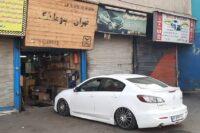 تهران پنوماتیک