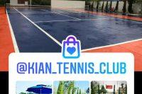 باشگاه تنیس کیان