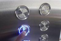 آسانسور اکسیر آسان صعود