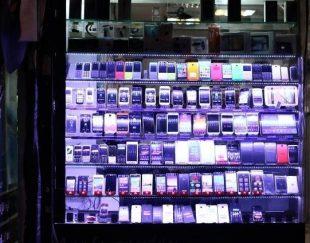 فروشگاه موبایل اپل