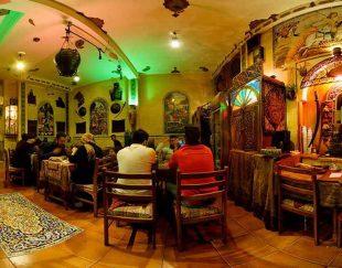 رستوران سرای شیراز