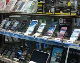 فروشگاه موبایل مونوتل