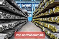 آهن آلات حامد نورمحمدی