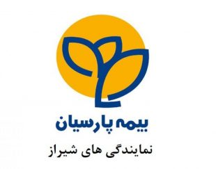بیمه پارسیان نمایندگی رحیمی