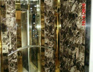 شرکت آسانسور زاگرس