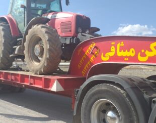 کمرشکن میثاقی اصفهان
