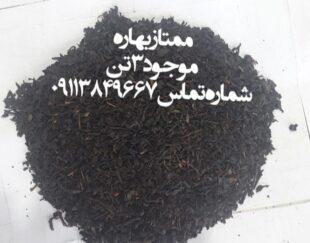 چای پوررضا