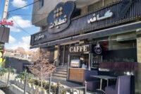 کافه رستوران تعطیلات