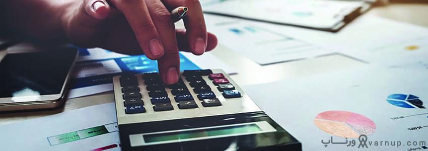 خدمات مالی، اداری و بیمه