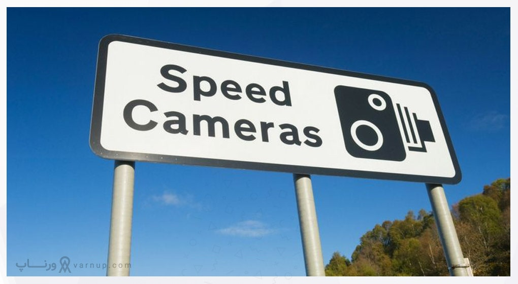 دوربین های راهنمایی و رانندگی