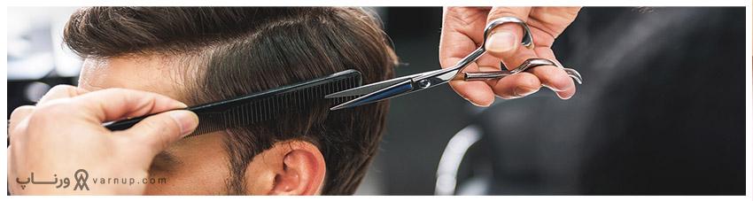 پرطرافدارترین مدل موی مردانه