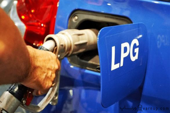 جایگاه سوخت lpg در رشت