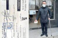 بیمه پاسارگارد نمایندگی سمیه حسینی تبار