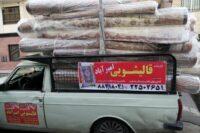 قالیشویی امیرآباد در تهران