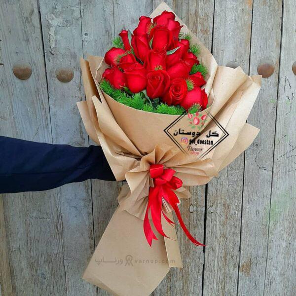 فروش گل و گیاه حضوری و آنلاین اصفهان