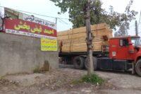 چوب فروشی احمد فیض بخش